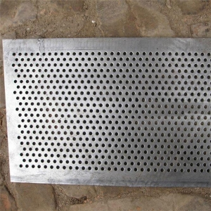 Low carbon steel perforated sheet